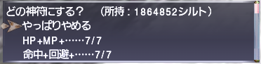 f:id:Akitzuki_Keisetz:20190405002823p:plain