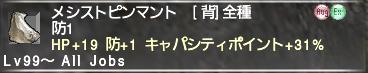 f:id:Akitzuki_Keisetz:20190408213447p:plain