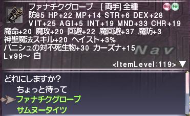 f:id:Akitzuki_Keisetz:20190409235842p:plain