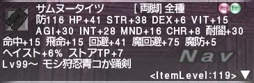 f:id:Akitzuki_Keisetz:20190409235905p:plain