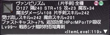 f:id:Akitzuki_Keisetz:20190410000245p:plain