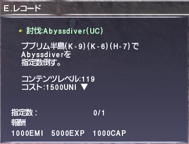 f:id:Akitzuki_Keisetz:20190410225141p:plain