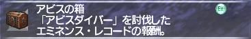 f:id:Akitzuki_Keisetz:20190410230823p:plain