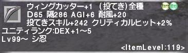 f:id:Akitzuki_Keisetz:20190410231226p:plain
