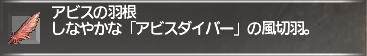 f:id:Akitzuki_Keisetz:20190410233857p:plain