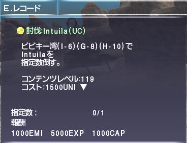 f:id:Akitzuki_Keisetz:20190412004048p:plain
