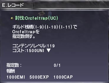 f:id:Akitzuki_Keisetz:20190412224848p:plain