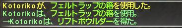 f:id:Akitzuki_Keisetz:20190412225701p:plain