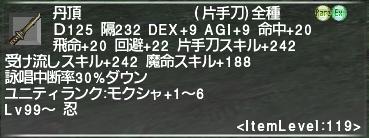 f:id:Akitzuki_Keisetz:20190412231532p:plain
