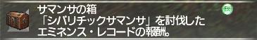 f:id:Akitzuki_Keisetz:20190413225728p:plain