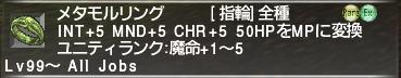 f:id:Akitzuki_Keisetz:20190413230228p:plain