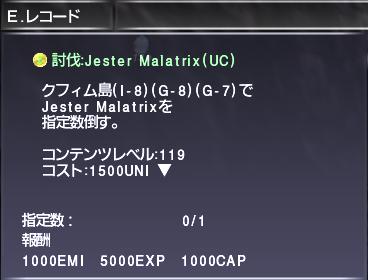 f:id:Akitzuki_Keisetz:20190414115749p:plain