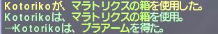 f:id:Akitzuki_Keisetz:20190414120828p:plain