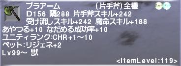 f:id:Akitzuki_Keisetz:20190414120954p:plain