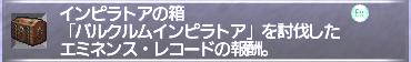 f:id:Akitzuki_Keisetz:20190415231153p:plain