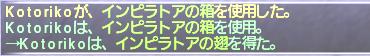 f:id:Akitzuki_Keisetz:20190415231212p:plain