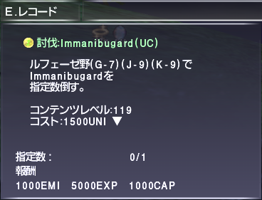 f:id:Akitzuki_Keisetz:20190416204632p:plain