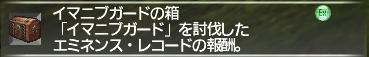 f:id:Akitzuki_Keisetz:20190416205457p:plain