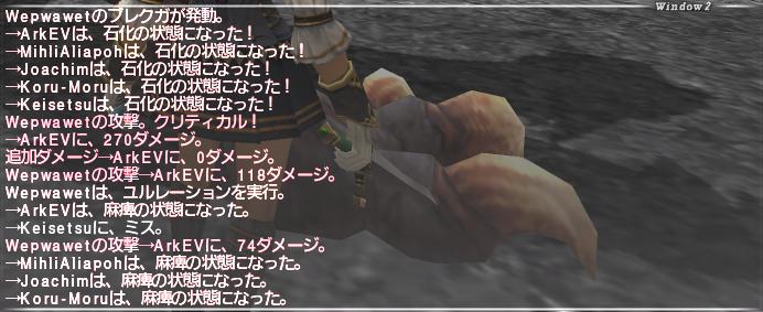 f:id:Akitzuki_Keisetz:20190418013649p:plain