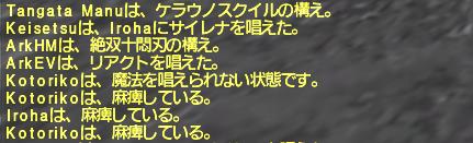 f:id:Akitzuki_Keisetz:20190421105458p:plain