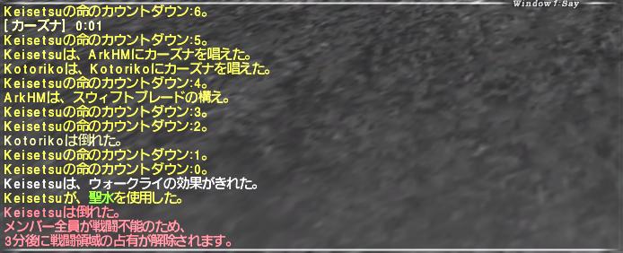 f:id:Akitzuki_Keisetz:20190426050613p:plain