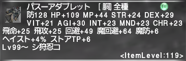 f:id:Akitzuki_Keisetz:20190426233537p:plain