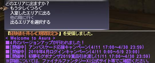f:id:Akitzuki_Keisetz:20190430122410p:plain