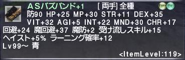 f:id:Akitzuki_Keisetz:20190501175716p:plain