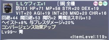 f:id:Akitzuki_Keisetz:20190501175839p:plain