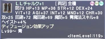 f:id:Akitzuki_Keisetz:20190501180012p:plain