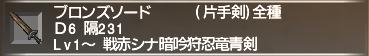 f:id:Akitzuki_Keisetz:20190501181349p:plain
