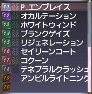 f:id:Akitzuki_Keisetz:20190501184239p:plain