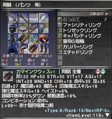 f:id:Akitzuki_Keisetz:20190502215418p:plain