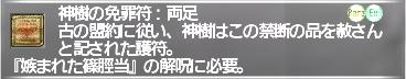 f:id:Akitzuki_Keisetz:20190503204916p:plain