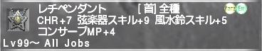 f:id:Akitzuki_Keisetz:20190503204925p:plain