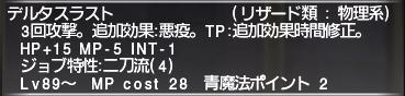 f:id:Akitzuki_Keisetz:20190504132153p:plain