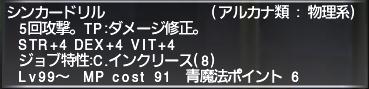 f:id:Akitzuki_Keisetz:20190504132454p:plain