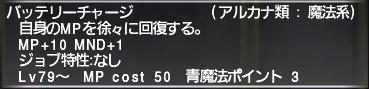 f:id:Akitzuki_Keisetz:20190504133418p:plain
