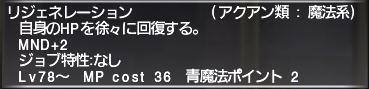 f:id:Akitzuki_Keisetz:20190504134929p:plain