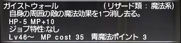 f:id:Akitzuki_Keisetz:20190504135121p:plain