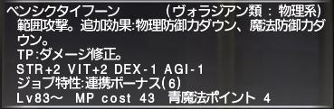 f:id:Akitzuki_Keisetz:20190504135614p:plain