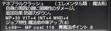 f:id:Akitzuki_Keisetz:20190504140349p:plain