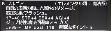 f:id:Akitzuki_Keisetz:20190504140417p:plain