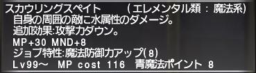 f:id:Akitzuki_Keisetz:20190504142543p:plain