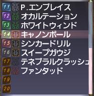 f:id:Akitzuki_Keisetz:20190504210637p:plain