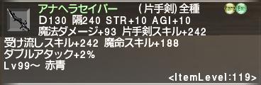 f:id:Akitzuki_Keisetz:20190504211105p:plain