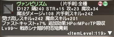 f:id:Akitzuki_Keisetz:20190504211131p:plain