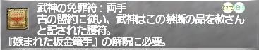 f:id:Akitzuki_Keisetz:20190504231914p:plain