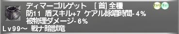 f:id:Akitzuki_Keisetz:20190504231949p:plain