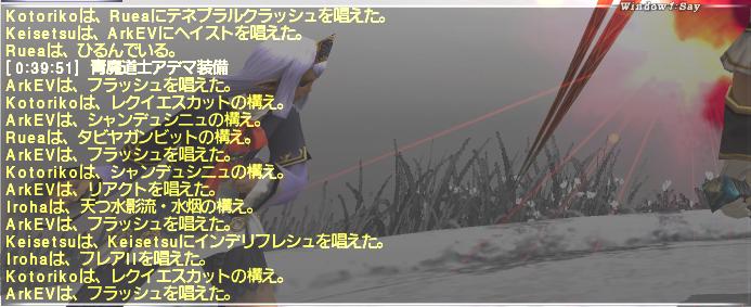 f:id:Akitzuki_Keisetz:20190505011619p:plain